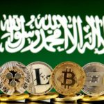 العملة الرقمية السعودية الإماراتية المشتركة
