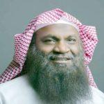 الكلباني: تراجعت عن تكفير علماء الشيعة.. وأرفض الإلغاء المطلق للولاية