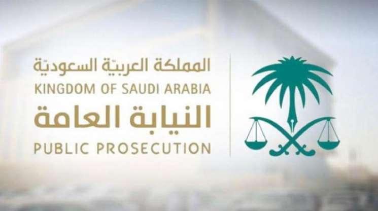 السعودية تعيد محاكمة مصري مدان بالإعدام.. والقاهرة تعلق
