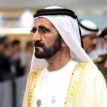 محمد بن راشد: مطلوب للعمل معنا بمكافأة مليون درهم