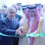 افتتاح قنصلية المملكة في بغداد