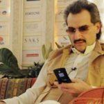 الوليد بن طلال نبذه عن حياته .. تزوج 8 مرات!