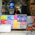 محلات بيع الخمور تعود إلى مدينة الموصل العراقية