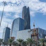 ستة شروط للحصول على««الإقامة المميزة» في السعودية