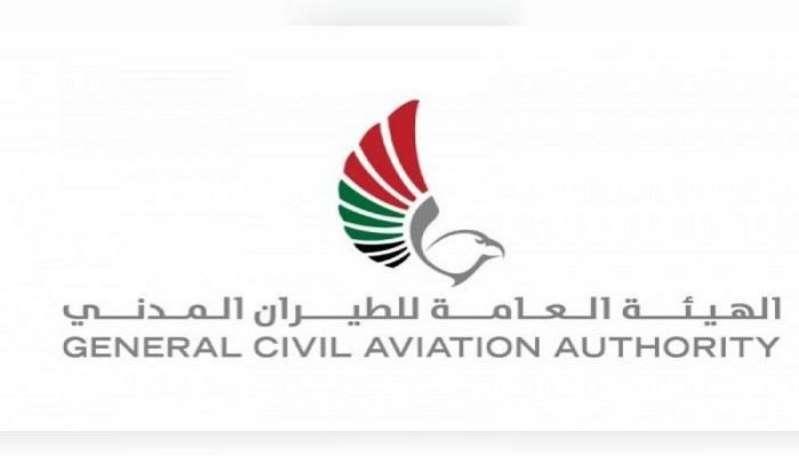 سقوط طائرة في دبي.. هيئة الطيران الإماراتية تكشف الحقيقة