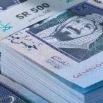 بيان رسمي يكشف تفاصيل القرار الجديد لنظام البيع بالتقسيط