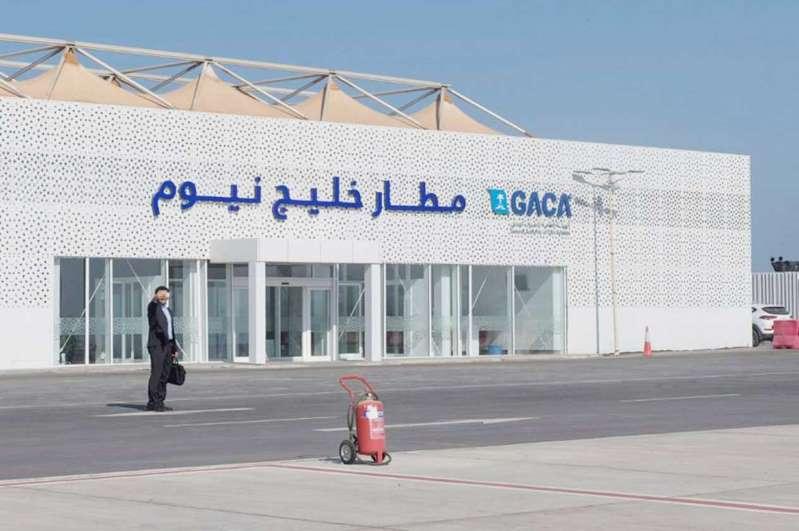 «الخطوط السعودية» تطلق أولى رحلاتها إلى خليج نيوم