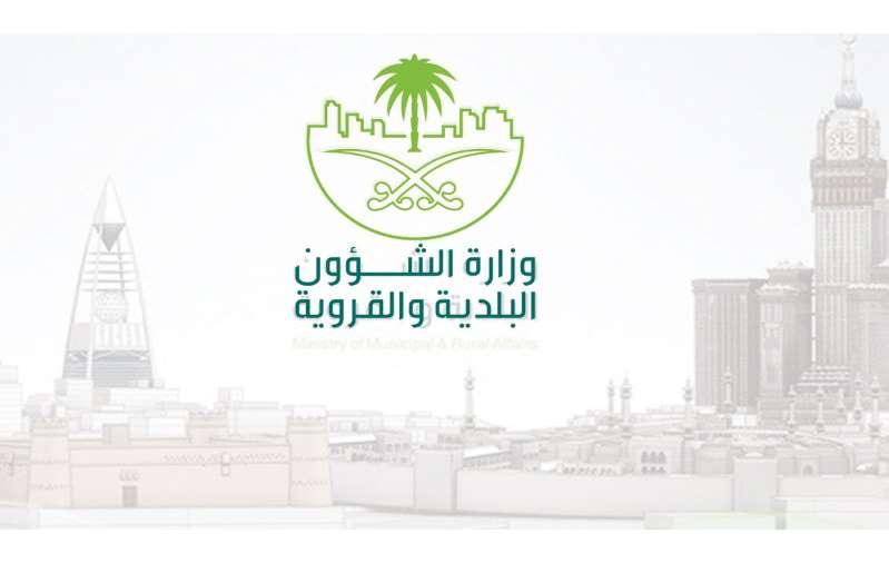 الأولوية لتوظيف السعوديين في اللائحة الجديدة لخدمة التوصيل المنزلي عبر التطبيقات