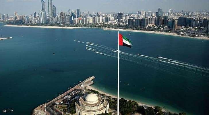 الإمارات الأولى عربيا بجودة الحياة للمغتربين