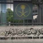سفارة المملكة بتركيا تحذر من عمليات نشل وسرقة يتعرض لها المواطنون السعوديون