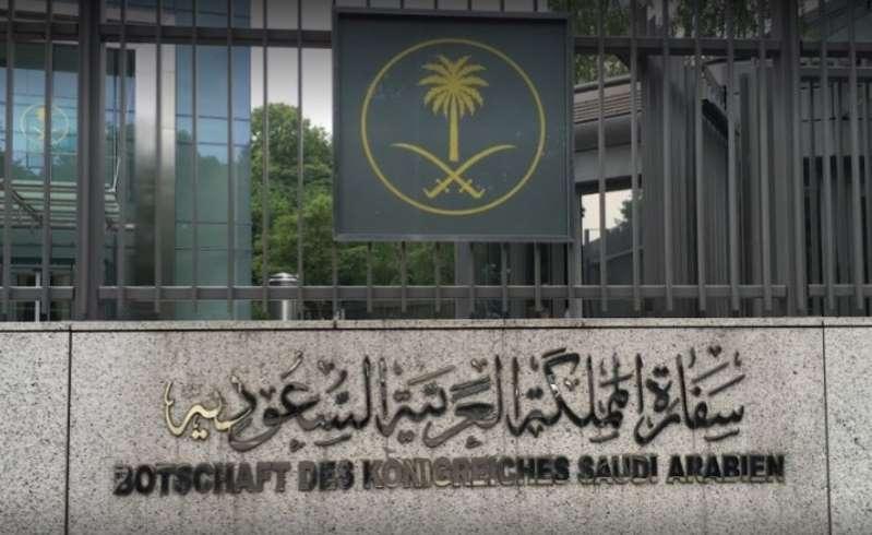 «مكالمة مجهولة» تثير الجدل حول مصير المواطنة السعودية المختطفة في تركيا