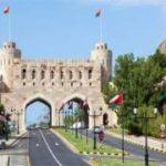 سلطنة عُمان تنفي إقامة علاقات دبلوماسية مع إسرائيل