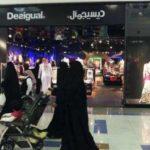 عباءة مشاعل تثير حالة من الجدل في السعودية.. تعرفوا على قصتها!