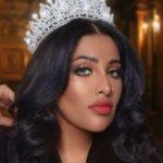 زواج السعودية روزانا اليامي وطريقتها لإخفاء وجه عريسها تثير ضجة!
