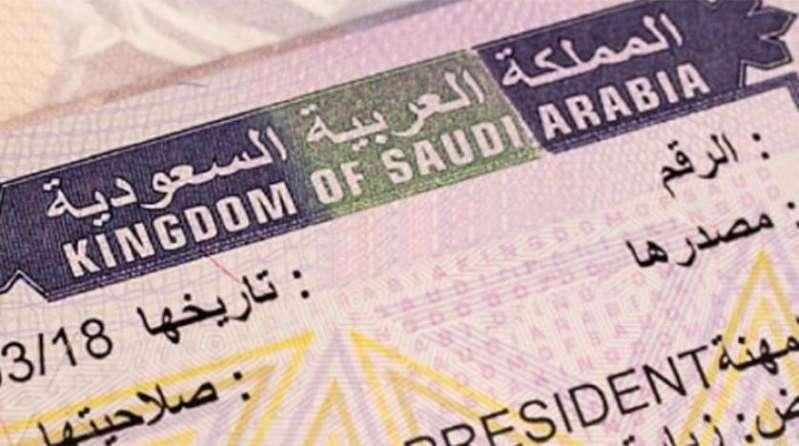 مرسوم ملكي بإعادة هيكل تأشيرات الحج والعمرة والزيارة.. هذه تكلفتها ومدة الإقامة المسموحة