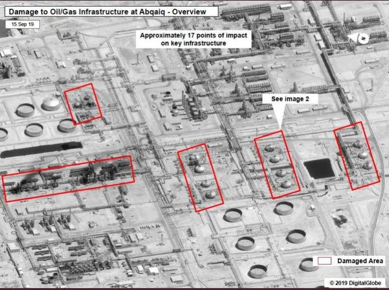 واشنطن تكشف عن صور بالأقمار الصناعية للهجمات على معملي أرامكو