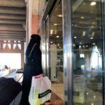 السعودية تسمح بتأجير غرف الفنادق للنساء من دون مرافقة محرم