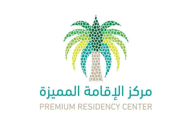 العايد: «الإقامة المميزة» تستقبل آلاف الطلبات من مواطني 50 دولة