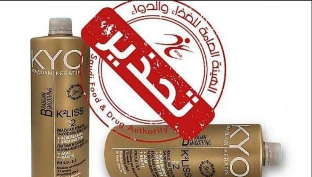 تحذير سعودي من منتجات خطيرة في السوق