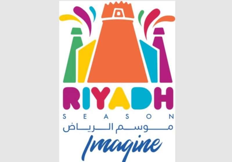 تفاصيل موسم الرياض: فعاليات ترفيهية متنوعة في 12 موقعًا تستمر 70 يومًا