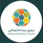 صور: انطلاق الدوري النسائي لكرة القدم في جدة بحضور جماهيري