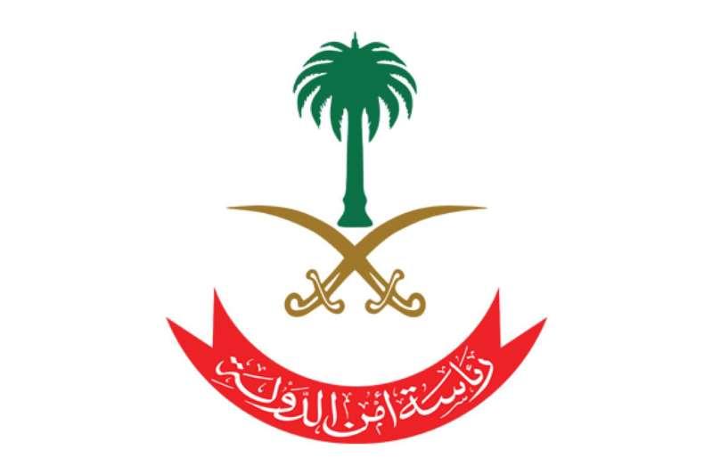 رئاسة أمن الدولة تعلن أسماء شركات ومصارف وأفراد يدعمون أنشطة الحرس الثوري و«حزب الله»