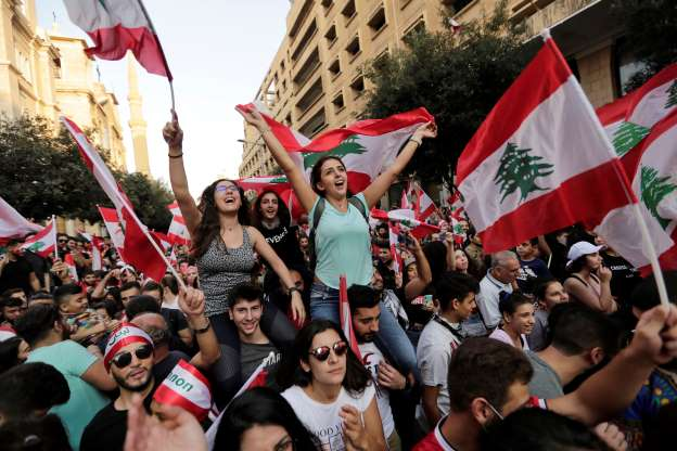 صور مظاهرات لبنان