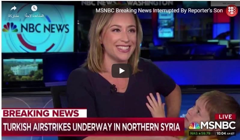 فيديو موقف محرج لمراسلة أمريكية على الهواء