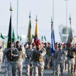 وزارة الدفاع السعودية تفتح باب التجنيد للنساء