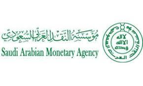 البنوك السعودية الرسمية و فروع البنوك الأجنبية المرخصة في السعودية