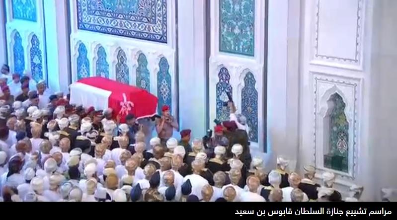 وفاة السلطان قابوس بن سعيد سلطان عمان وتعيين هيثم بن طارق آل سعيد خلفاً له