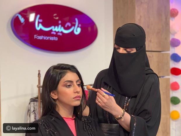 خبيرة التجميل السعودية تشكو زوجها وتثير ضجة باعترافاتها 