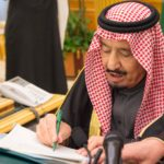 القلم الاخضر الملكي للملك سلمان وولي عهده محمد بن سلمان قلم شنايدر توب رايتر