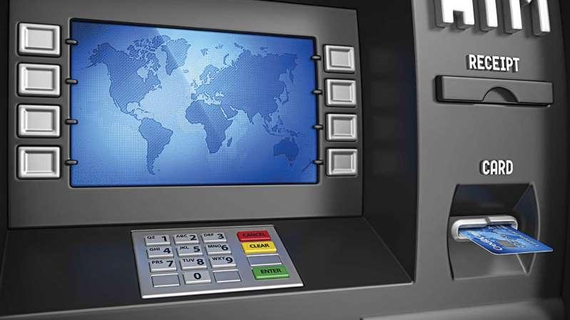 أول عملية من نوعها بالمملكة.. تفجير صراف باستخدام الغاز وسرقة مبلغ مالي كبير بالسلي
