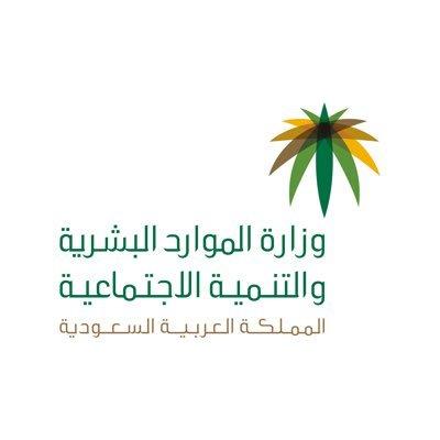 تعليق العمل بالقطاع الخاص في السعودية  لمدة 15 يوما