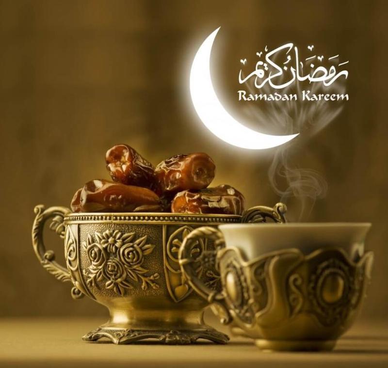 بطاقات تهنيئة شهر رمضان 2020