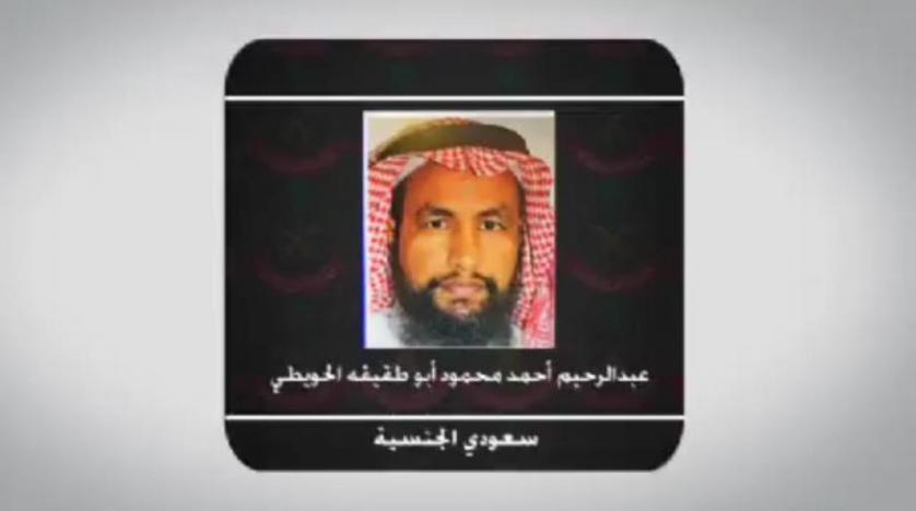 مقتل عبدالرحيم الحويطي