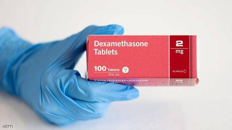 دواء ديكساميثازون