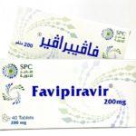 """دواء """"فافيبيرافير"""" vipiravir"""