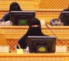 """عضوة بـ """"الشورى"""" تقدم توصية جديدة بإلغاء اشتراط المحرم للفتاة في حالة الابتعاث"""