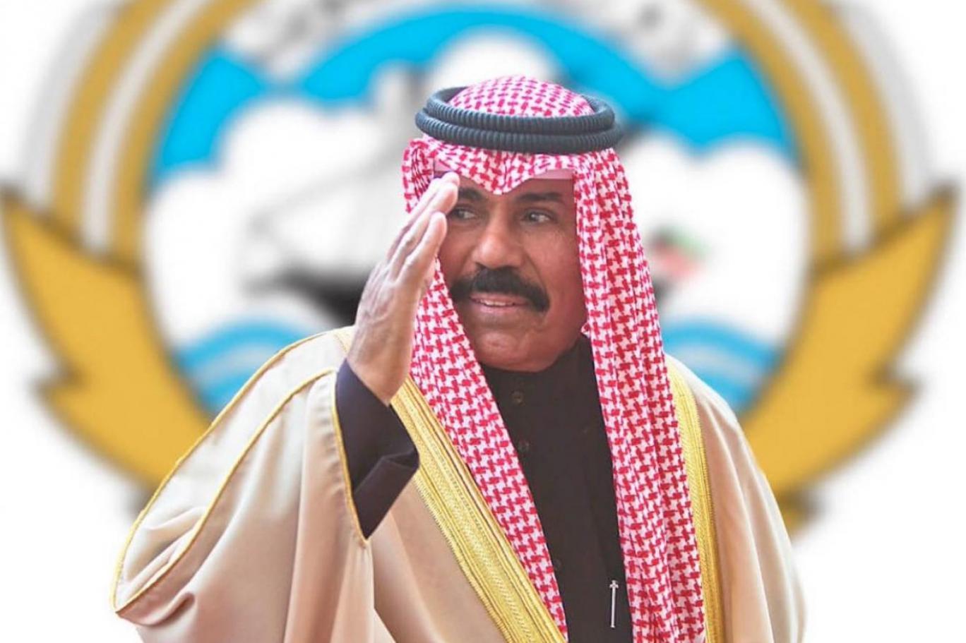أمير الكويت الجديد – الشيخ نواف الأحمد الجابر