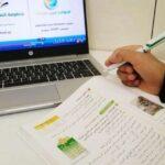آلية الاختبارات النهائية للفصل الدراسي الأول لطلاب التعليم العام
