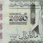 البنك المركزي السعودي يعلن عن طرح فئة 200 ريال