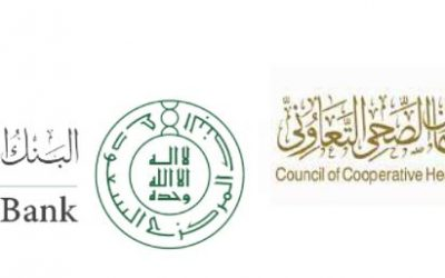 وثيقة تأمين السفر تغطي منافع الإصابة بكورونا للسعوديين